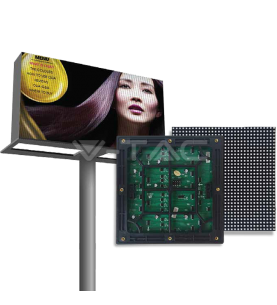 Display a led per esterni P6 768 / 768mm